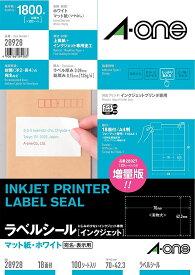 ラベルシール インクジェット 18面 100枚[28928](100シート(1,800片))