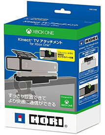 Kinect TVアタッチメント for Xbox One XBO-006(Xbox One)