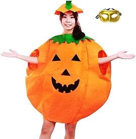 まるごと かぼちゃ 衣装 パンプキン ハロウィン ファニーな 3点セット ポンチョ+帽子+ベネチアンマスク コスチューム 男女共用 S230 大人用(オレンジ, フリーサイズ)