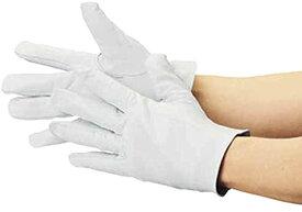 袖なし革手袋高級牛本革製[JK14](シルバー)