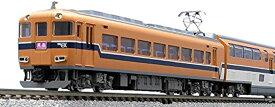TOMIX Nゲージ 近畿日本鉄道30000系 ビスタEXセット 鉄道模型 電車 92598