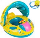 2歳児のプールデビュー 安心の足入れ式 屋根付き 子供用 ベビー浮き輪 空気入れセット 日よけ 日焼け予防 6ヶ月から3…