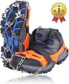 アイゼン スパイク 19本爪 登山 雪山 トレッキング 簡単装着 収納袋付き 男女兼用 M(オレンジ, M(23.0〜25.0cm))