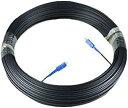 延長 光ファイバー ケーブル sc - 両端 コネクター付き 野外 使用 対応(黒15m)
