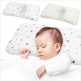 ベビーまくら 赤ちゃん 枕 向き癖防止 真ん中のくぼみで絶壁防止 枕カバー2枚セット 1カ月?3歳向け