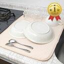 水切りマット キッチン 食器 大判 速乾 吸水 全8色(ベージュ)