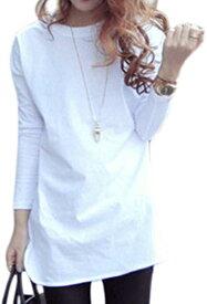 ユーミート Tシャツ 長袖Tシャツ ラウンドカット ゆったり 白Tシャツ 大きいサイズ ボーダ 模様 Uネック レディース 襟なし きれい シンプル かじゅある キャンプ アウトドア ダンス ヨガ ジム ストレッチ 上品(ホワイト, M)