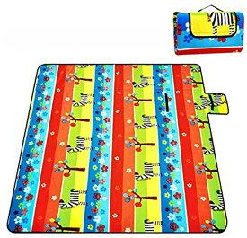 レジャーシート ピクニックマット 厚手 防水 折りたたみ 持ち手付き 敷物 起毛 バッグ型 クッション 大判 200X200cm(しまうま)