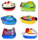 お風呂 おもちゃ 水遊び 船 水鉄砲 お風呂用おもちゃ 船おもちゃ お風呂グッズ オモチャ プール 子供 幼児 水に浮く …