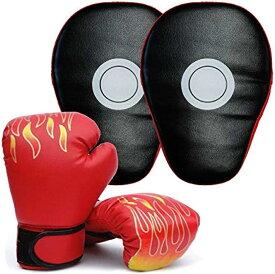 ボクシング グローブ 子供 用 ミット 付 親子 で 特訓 通気性 抜群 格闘技 BEATON JAPAN(レッド)