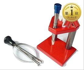 剣押さえ 剣抜き セット 腕 時計 修理 針 交換 メンテナンス 工具