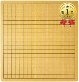 スプレンノ 碁盤 薄型 囲碁 19路 13路 リバーシブル 両面使える