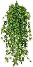 観葉植物 壁掛け インテリア アンティーク 雑貨 造花 人工 フェイク グリーン 緑 吊り(5本)