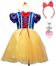 子供 コスチューム 白雪姫 ドレス 林檎のネックレスセット ハロウィン クリスマス 仮装 衣装(青130)