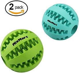 犬用 噛むおもちゃ 歯磨きボール 噛むボール 二枚入り ラバー製 餌入れ おやつボール 猫用 噛む玩具 知育玩具(直径7.1cm)