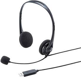 USBヘッドセット 無 全指向性 断線しにくいファブリック被覆ケーブル採用 Skype対応 MM-HSU09BK(スタンダードサイズ)