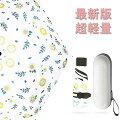 【女子高校生】通学にも日よけ対策!おしゃれでコンパクトな折りたたみ日傘を教えて!