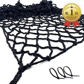 改良版 転落防止 安全ネット 子供 階段 フェンス 手すり 防獣 防鳥 網 ブラック 1m×2m(ブラック 1m×2m)