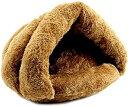 ドーム型 ペットハウス ペットベッド 寝袋 クッション 室内用 2カラー(ブラウン)
