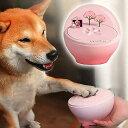 犬 誕生日 プレゼント 肉球グツズ ペットの足型 犬の足型 猫の手形 ギフト 足形 メモリアルグッズ 記念用 メモリアル…