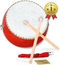 太鼓 おもちゃ パーティーグッズ キッズ太鼓 肩掛けヒモ バチセット 太鼓練習 宴会 イベント 応援グッズ