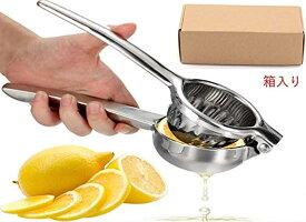 レモン絞り フルーツ絞り器 Big サイズ ハンドジューサー 果汁 レモンしぼり 手動式 フルーツしぼり ミニレモンプレス ステンレス製 手動ジューサーbb404(シルバー, 22cm×7cm×5cm)