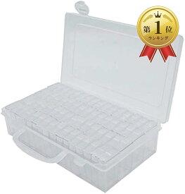 ビーズケース 透明収納ボックス 小物 小分け(64個入り)