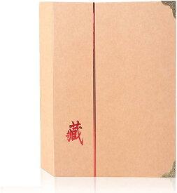 コイン 収納 アルバム 昭和 平成 記念 硬貨 オリンピック メダル コレクション ケース マネー 収集 ファイル 大容量 保存 シート 貨幣 ブック ホルダー(No.1)