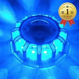 LED警告灯電池式 9灯 単4電池 マグネット 常信号灯 パトランプ 回転 点滅(ブルー)