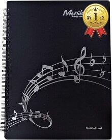 見開き 書き込み 楽譜ファイル 譜面ファイル A4サイズ(ブラック1個)
