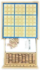 ナンプレ 数独木製 パズル ナンバープレース 脳活 脳トレ
