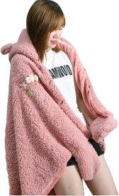 着る毛布 クマ かい巻き ルームウェア レディース ダメ着 モコモコ ポンチョ(ピンク)