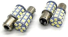 Kstyle 24V車用 27SMD 高輝度LED 口金球 1156 1157 個数選択可能 12V兼用可能 白色 ホワイト ピン角180° シングル球(シングル球, 4個)