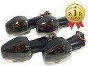 ホンダ ウインカー ライト 4個 セット CB CBR 用 バイク ドレスアップ カスタム パーツ クリアー スモーク アンバー 各種 ポジション スクリーン フィルム エンブレム コネクター 汎用