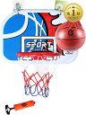 子供用バスケットゴール 室内用 おもちゃ ミニ リング ネット ボール 空気入れ サイズ小(ホワイト, 小)