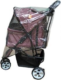 3輪ペットカート用 レインカバー ペットバギー 透明 防寒 雨対策に(透明)