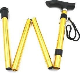 XPデザイン 杖 ホルダー 折りたたみ 軽量 アルミ コンパクト ステッキ 介護 リハビリ 伸縮 安全 ゴム ストラップ(金色)