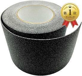 滑り止めテープ ノンスリップテープ 黒 グレー 100mm x 10m 屋外 屋内 階段 床 すべり止め 転倒防止(ブラック)