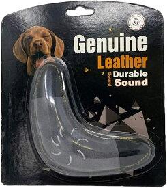 犬用 牛革おもちゃ 音が鳴る 布製 骨型 99.9%以上の抗菌効果採用 ブーメラン ボーン グレー&ブラック(ブーメラン グレー&ブラック)