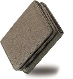 RICKERS ミニ財布 三つ折り財布 レディース 本革 コンパクト 小さい 小銭入れ付 ニュアンスカラー5色(トープ)