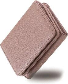 RICKERS ミニ財布 三つ折り財布 レディース 本革 コンパクト 小さい 小銭入れ付 ニュアンスカラー5色(スモーキーピンク)