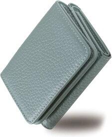 RICKERS ミニ財布 三つ折り財布 レディース 本革 コンパクト 小さい 小銭入れ付 ニュアンスカラー5色(サックスブルー)