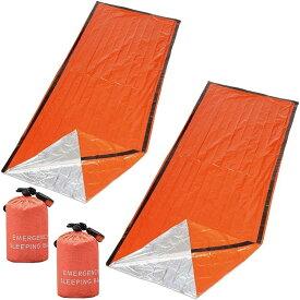 morytrade サバイバルシート エマージェンシーシート ねぶくろ コンパクト シェラフ カバー 封筒型 簡易 寝袋(2枚セット)