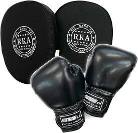 Gran Roi ボクシング グローブ ミット キック ムエタイ 空手 格闘技 子供用 親子(黒グローブ×黒ミット2個セット)