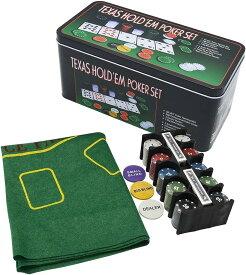 ティー・エー・ナイン 本格的 テキサスホールデム ポーカー カジノゲーム トランプ2個 チップ200枚 マット MDM