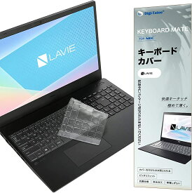 NEC LAVIE Direct N15 キーボードカバー 2021/2020発売 対応 日本語JIS配列 保護 フィルム 超薄型 超耐磨 防水防塵 高い透明感 TPU材? MDM(LAVIE Direct N15)