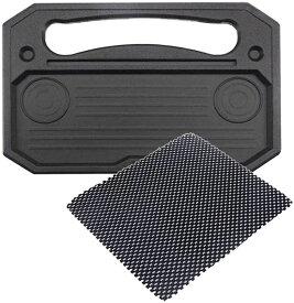 車用 ハンドル 取付 テーブル ステアリング トレー 便利グッズ 自動車 車載用テーブル 車中泊 滑り止めマット付 ブラック MDM(ブラック(BLACK))