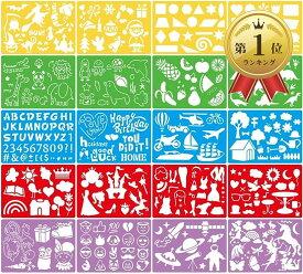 ステンシルシート 20枚組 手帳 テンプレート ステンシルプレート アルファベット 定規 数字 文字 描画 21x15cm(21x15cm)