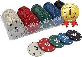 カジノチップ 100枚 カジノチップセット ポーカー ポーカーチップ 蓋付き