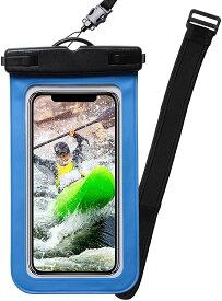 防水ケース iPhone Android スマホ 用 IPX8認定 保護 密封 風呂 海 プール ダイビング 釣り 防水携帯 タッチ可 顔認証 気密性抜群 6インチ以下 対応 アームバンドタイプ(ブルー)